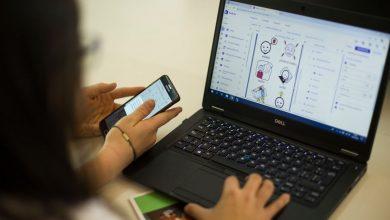 Photo of Alianza para promover la participación de mujeres en la tecnología