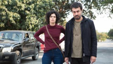Photo of Nueva producción Brasileña 'Los Ausentes' se lanza el 22 de julio en HBO Max