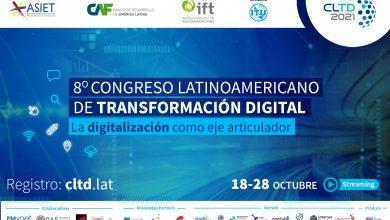 Photo of La digitalización como eje articulador en el Congreso Latinoamericano de Transformación Digital